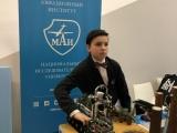 """Финал конкурса """"Инженерный старт-2018"""""""