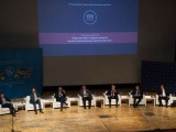 15-я Международная конференция «Авиация и космонавтика»