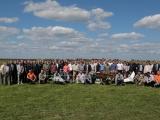 Научно-практическая конференция «Применение беспилотных авиационных систем для дистанционного зондирования земли в целях картографии и мониторинга объектов»