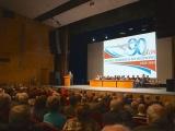 Празднование 90-летнего юбилея Отечественного планеризма в ДКиТ МАИ (НИУ)